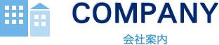 company_mainimage