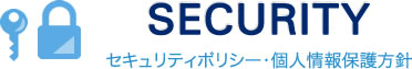 security_mainimage